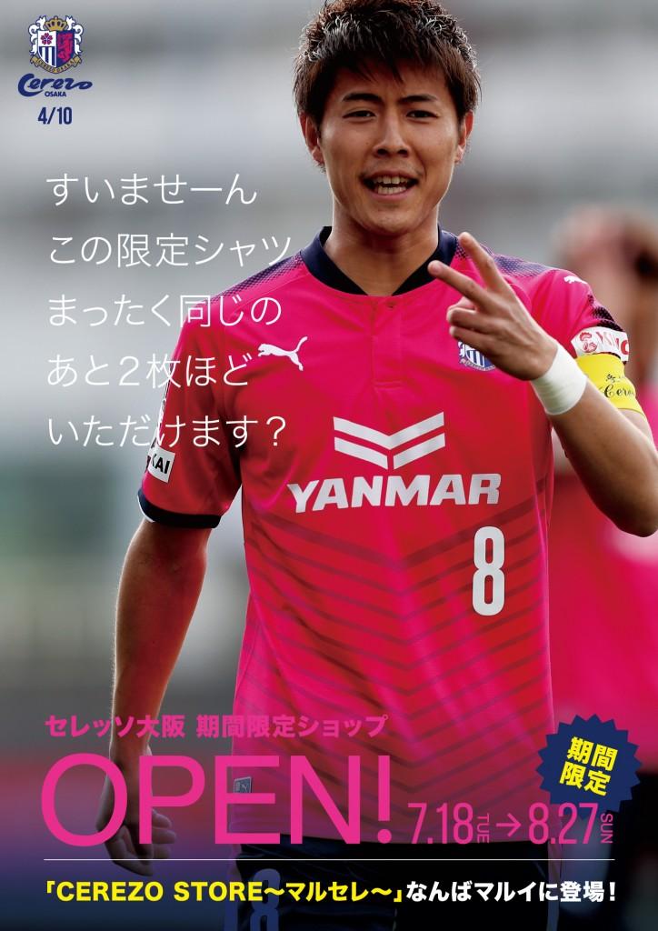 マルイのポスター04_ol